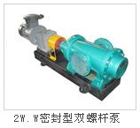 2W.W密封型shuang螺杆beng